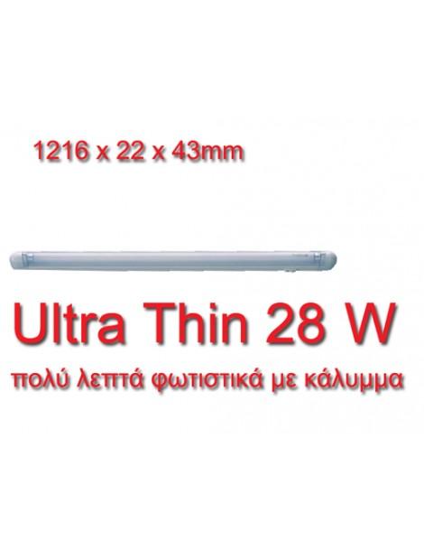 Ultra Thin Φωτιστικό Φθορισμού 28W