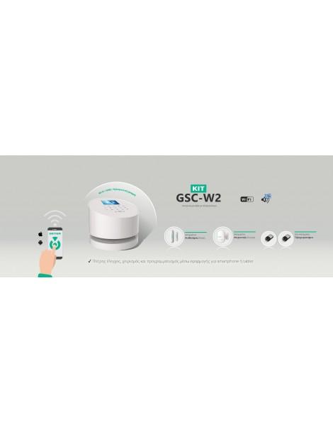 Ασύρματο Σύστημα Συναγερμού GSC-W2 WiFi/GSM/PSTN