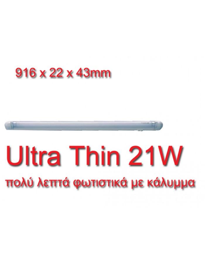 Ultra Thin Φωτιστικό Φθορισμού 21W