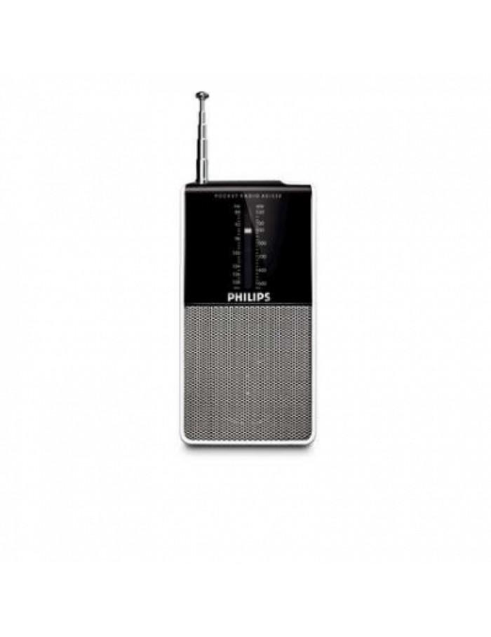 Philips AE1530 Φορητό ραδιόφωνο