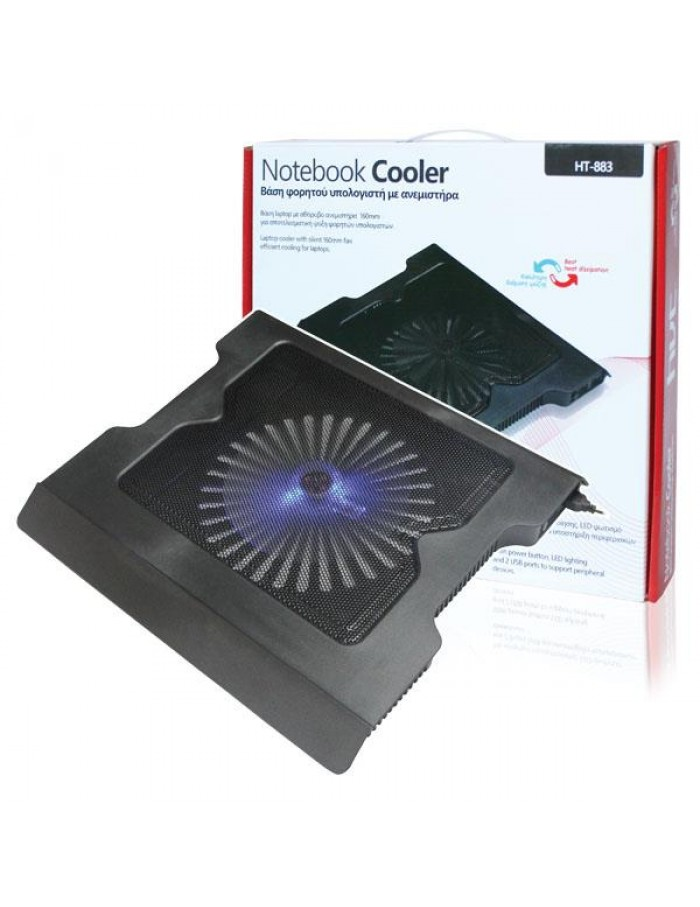 Cooling Fan HT-883 For Notebook HVT 72100